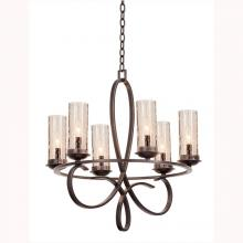 Kalco 2674HB/PS22 - Grayson 6 Light Round Chandelier